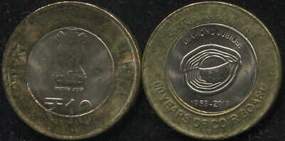 India. 10 Rupees. 2013 (Bi-Metallic. Coin KM#433. Unc) 60 Years of Coir Board