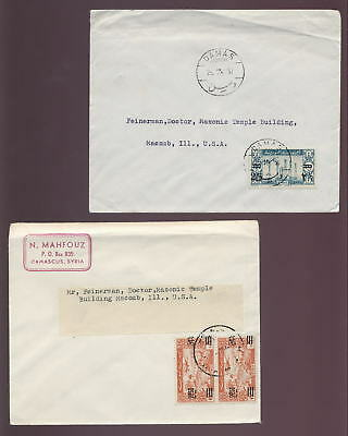 SYRIA 1948 AIR+SURCHARGE ISSUES on 2 x COVERS to USA