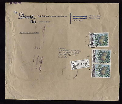 REGISTERED MAIL LEBANON 1962 COVER DINERS CLUB to USA