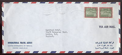 SAUDI ARABIA 1972 AIRMAIL Travel Agency ADVERTISING COVER to UK