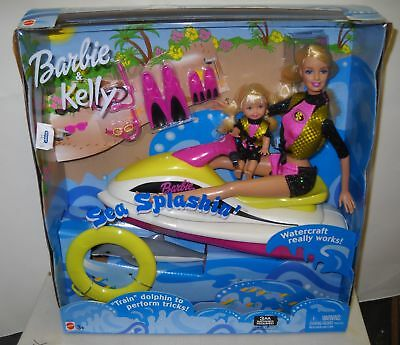 #1325 NRFB Mattel Sea Splashin Barbie & Kelly Set