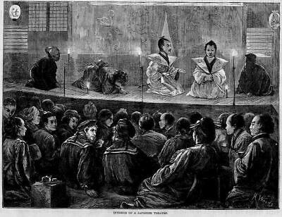 Japanese Theatre 1873 Antique Wood-Cut Harper's Weekly Engraving Theatre