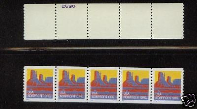 #2902 PNC5 Butte #S111 with Back # Mint NH