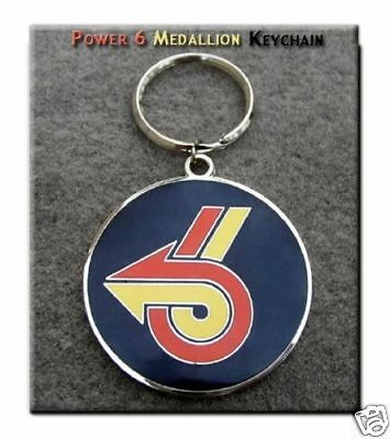 GN Grand National Turbo T T-Type Power 6 Keychain