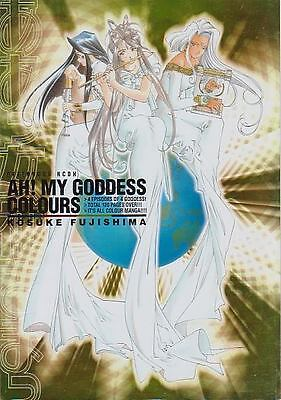 "Ah My Goddess Fan Book "" Ah My Goddess COLOURS """