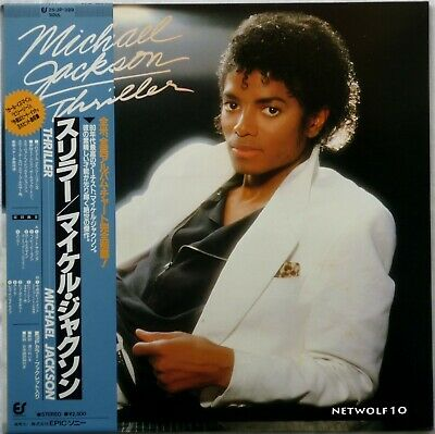 Michael Jackson - Thriller - LP - Japan with Different OBI