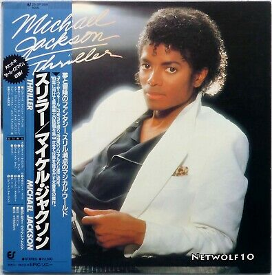 Michael Jackson - Thriller - LP - Japan with OBI