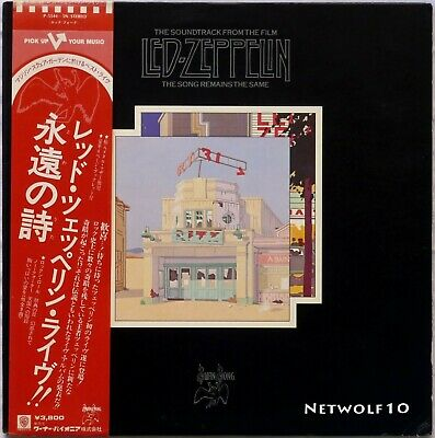 Led Zeppelin - The Song Remains The Same - LP - Japan