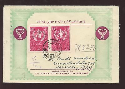 MEDICAL Illustrated 1956 CONFERENCE FDC REGISTERED to FINLAND