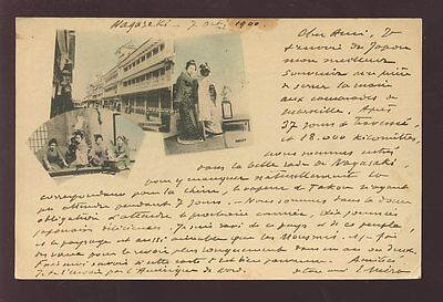 Japan 1900 Stationery Prepaid Picture Postcard Nagasaki