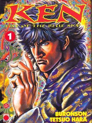 KEN FIST OF THE BLUE SKY tome 1 Buronson Hara