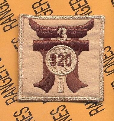 """71st Armored Field Arty /""""71st AFA CO/"""" TANK TAB patch"""