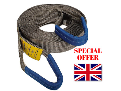 RECOVERY WINCH 4x4 TOWING/TOW ROPE STRAP 5M OFFROAD 14TON