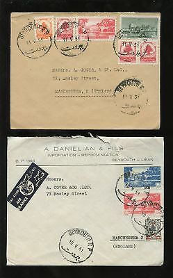 LEBANON 1951 DANIELIAN + BITAR to GB..9 stamps 2 COVERS