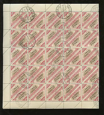 MOZAMBIQUE COMP.1935 AIR TRIANGLE 60c SHEET 100 stamps