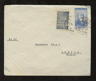 Postal Fiscal Used on 1948 COVER to SWITZERLAND..25p + 5p