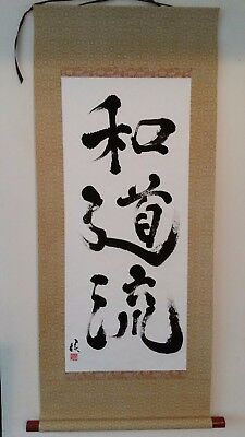 WADORYU 3ft Japanese Calligraphy Scroll karate