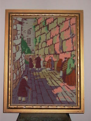 Wailing Wall Judaica Framed Needlepoint Art