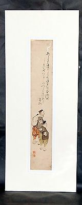 Wakabayashi Shokie Japanese Painting Two Men Walking