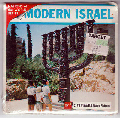 VIEW-MASTER FACTORY SEALED - B 224 - G1 - MODERN ISRAEL - A Edition