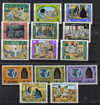 STAMPS from  KUWAIT  SELECTION of 14 STAMPS  (MNH)  lot 148