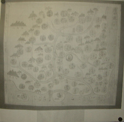 black & white copy of antique Chinese map of Korea