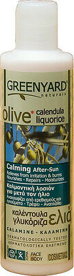 Greenyard Naturals Calming After Sun Lotion (200ml) EXPRESS P&P