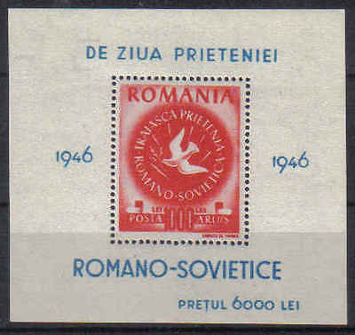 STAMPS  ROMANIA   SELECTION OF  EARLY MS.  BLOCK 35   ( MNH )  lot 322