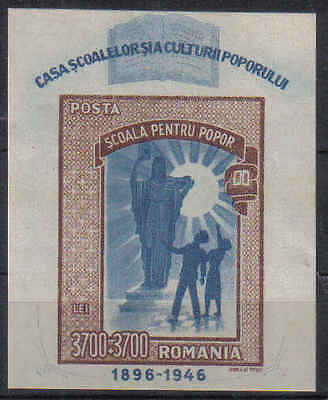STAMPS  ROMANIA   SELECTION OF  EARLY  MS.  1946/47   ( MNH )  lot 323