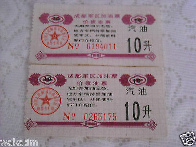 Lot of 2 China Military 1991 Mil 10 Litres Gas Coupon Paper Money World Foreign