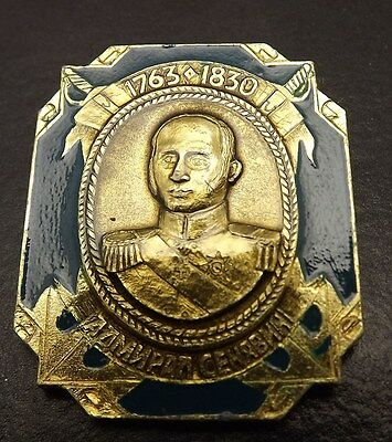 Collectible Vintage Russian Military General 1763-1830 Enamel Hat Pin