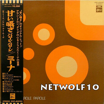 Mina  - Parole Parole - LP - Japan with OBI