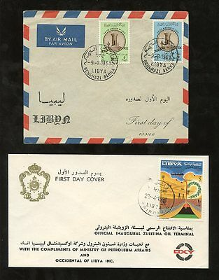 LIBYA 1960-68 ILLUSTRATED FDCs...4 COVERS