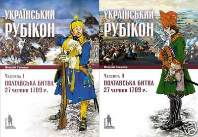 Poltava Battle, Great Northern War, Charles XII Sweden, Peter I Russia, Uniform