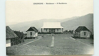 PAPOUAISIE NOUVELLE GUINEE ONONGHE - residence