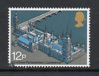 GB 1975 62nd inter-Parliamentary Union Conference fine used stamp
