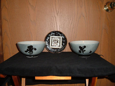 2 ORIENTAL DESIGN BOWLS COLORS GREY AND BLACK
