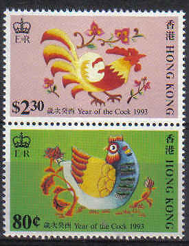 STAMPS  HONG KONG  1993 YEAR OF THE COCK  ( MNH )  lot 763
