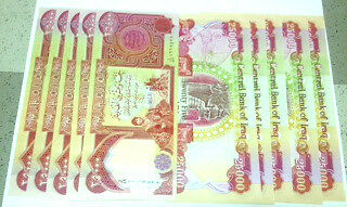 New 250,000 Iraqi Dinar Note UNC, Note 10X25000 Fast Shipping