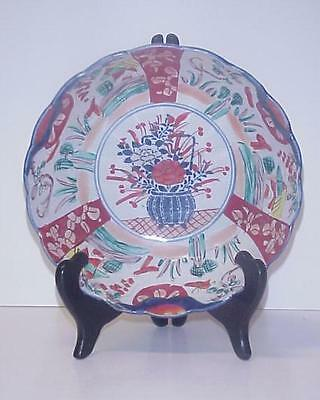 Antique Chinese Oriental Large Hand-Painted Bowl