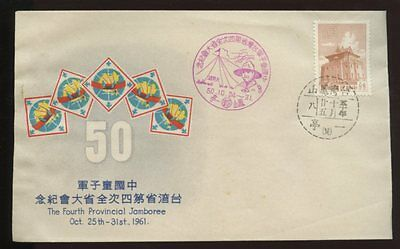 Scouting Taiwan 1961 Illust.cover + Special Postmark