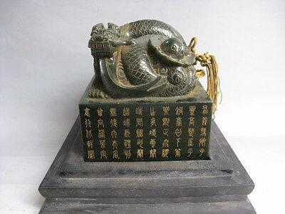 Chinese nice old jade Dragon Carved seal With rosewood Box