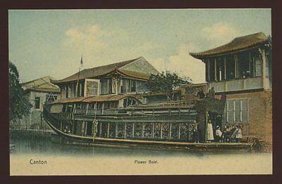 Hong Kong CANTON Flower Boat early PPC