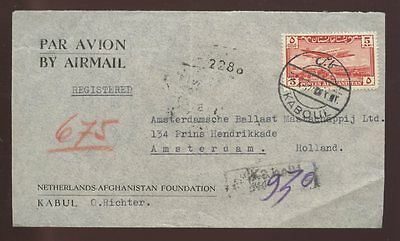 AFGHANISTAN REGISTERED AIRMAIL to HOLLAND 1952 VFU