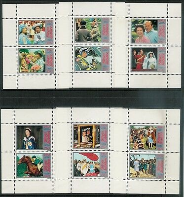 GB QE2 1977 JUBILEE TOTAL PROMOTIONAL STAMPS...MINT SET of 24 + ALBUM