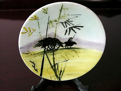 Martin Boyd Signed A.S. Small Decorative Plate 13 cm Australian Pottery