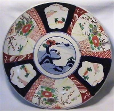 Beautiful Large Antique 18Th Century Wucai Verte 5 Color Imari Charger Plate