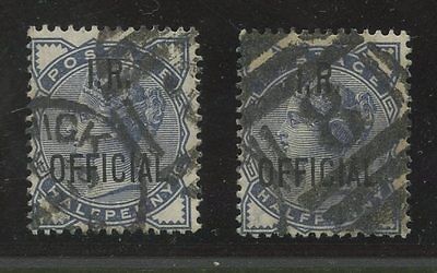 GB OFFICIAL IR QV 1/2d SLATE 1885 SGO5 2 stamps USED in ALNWICK No.8...Lot 3