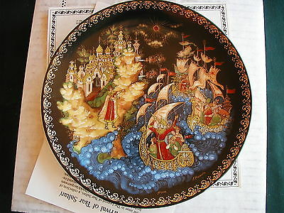 "1991 Byliny Porcelain ""the Arrival Of Tsar Saltan"" Collector Plate #1"