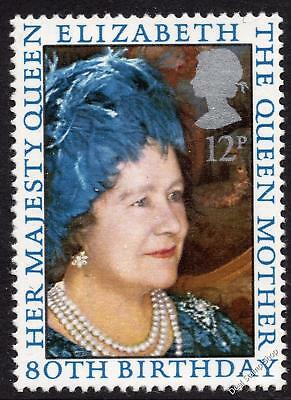 GB 1980 80th Birthday of the Queen Mother SG1129 Unmounted Mint FREEPOST